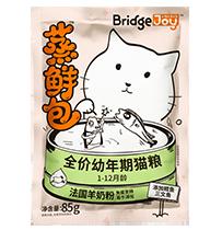 比瑞吉俱乐部蒸鲜包全价幼年期猫粮 添加鳕鱼三文鱼