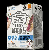 比瑞吉蒸鲜砖 全价幼年期犬粮(奶糕)牛肉鸡肉胡萝卜配方