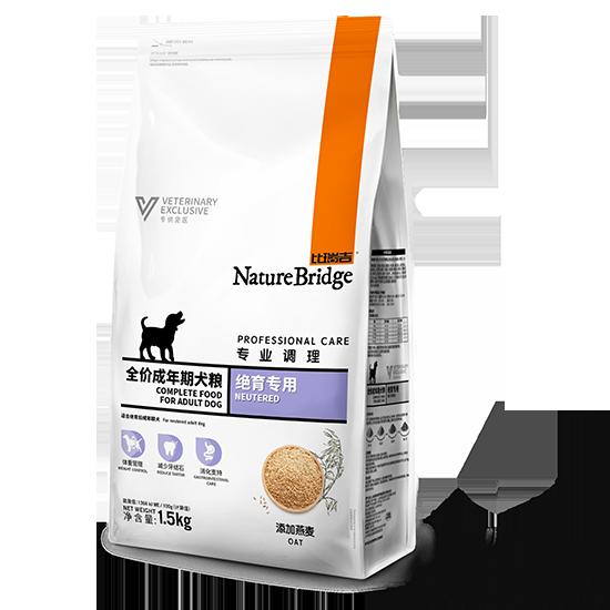 比瑞吉全价成年期犬粮 绝育专用(添加燕麦)